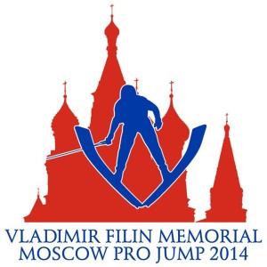 Мемориал Владимира Филина 2014